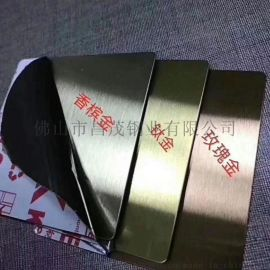 昌茂不锈钢板201.304.316