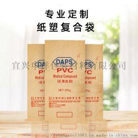 PVC纸塑复合袋