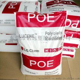 POE LC565 汽车领域 薄壁容器