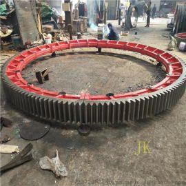 2.6米回转窑轮带大齿轮 回转窑小齿轮