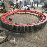 2.6米迴轉窯輪帶大齒輪 迴轉窯小齒輪