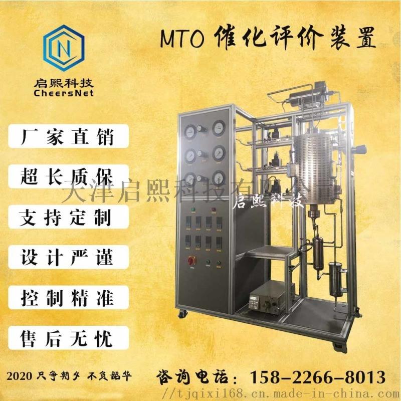 实验室玻璃回流头回流分配器,浙江杭州湖州宁波