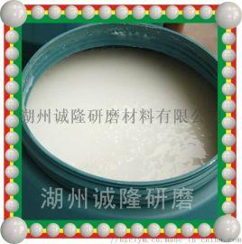 诚隆研磨助剂厂家直销, 研磨抛光液的作用