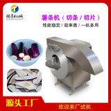 TS-Q128商用切薯条机