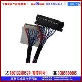 蘇州匯成元電子供HRSDF33A-2022SC替代品電子線束