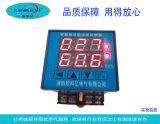 XKY-CW200Q智能数显温湿度控制器欣科亿电气