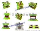 供應君晟JS-LM2型透明冷衝壓模具拆裝模型