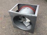SFWF系列乾燥窯熱交換風機, 養護窯高溫風機