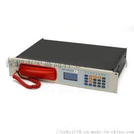 地铁光纤消防电话系统/消防电话主机厂家