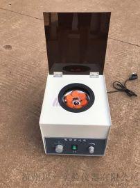 电动台式离心机TDL-50
