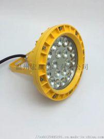 防爆LED灯