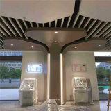 美術館外牆格柵矩形鋁方管 型材矩形烤漆拉彎鋁方管