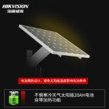 太阳能监控摄像头 海康威视 4G插卡