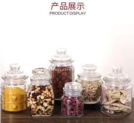 优质白料茶叶罐,密封罐,储物罐,蜡烛罐