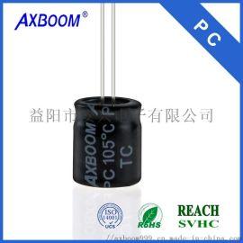 高频低阻LOWESR电解电容, 铝电解电容厂家