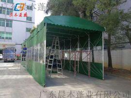 佛山大沥厂家直销 伸缩大型帐篷电动帐篷 钢结构公司