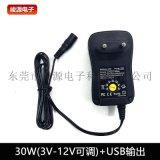 3-12V可调30W电源适配器