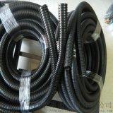 銀川供應雙開口黑色尼龍阻燃軟管 AD18.7規格