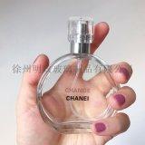 精緻高檔香水分裝瓶玻璃化妝品瓶噴霧瓶