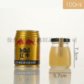 燕窝分装瓶耐高温密封瓶玻璃罐透明小号瓶蜂蜜瓶喜蜜瓶