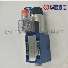 北京華德液壓4WE10D31B/OCW220-50N9Z5L電磁閥