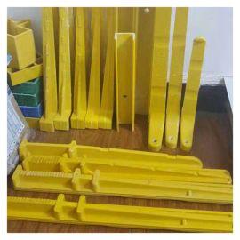 玻璃钢电缆支架 泽润 整体式复合电缆支架