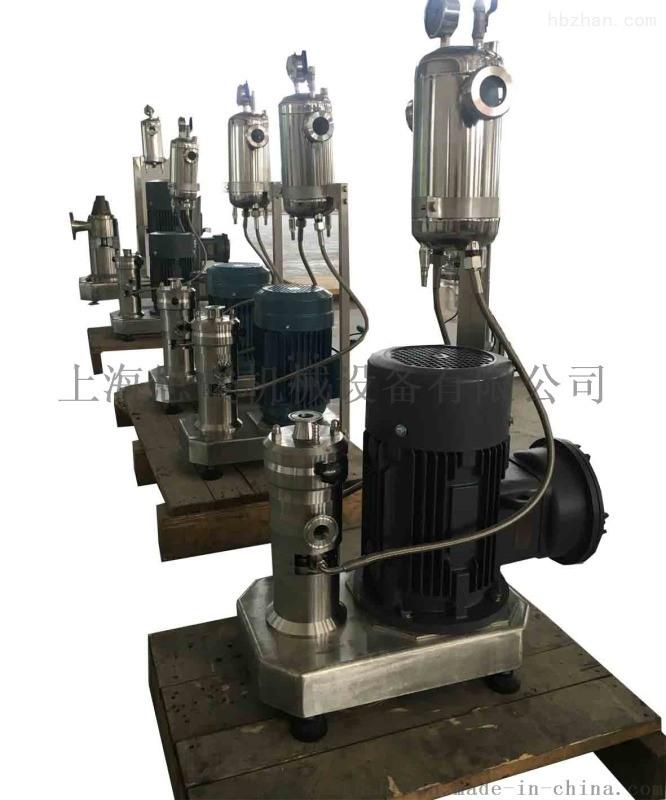 GMSD2000單級管線式分散機