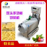 商用不鏽鋼切菜機 蘿蔔切片切絲機TS-Q118