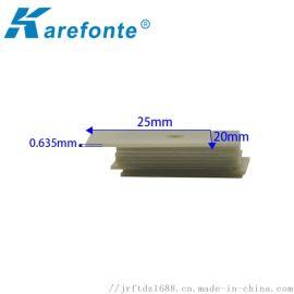 AIN氮化铝陶瓷垫片 20*25 高导热绝缘散热片
