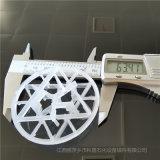 新產品:DN63PP雪花環填料海水脫 填充料