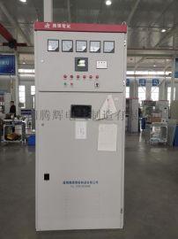 河南高压电容补偿柜厂家 10KV高压无功补偿装置
