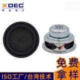 轩达扬声器40mm 8Ω5瓦喇叭高品质