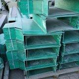 工程玻璃钢电缆槽盒规格环氧树脂电缆槽