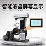 冷冻食品肉丸加工厂用液压打浆机 制冷液压肉丸打浆机