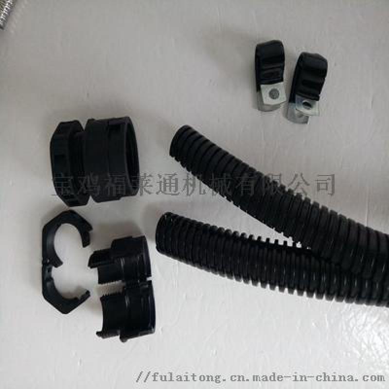 福萊通牌穿線環保開口雙臂波紋管