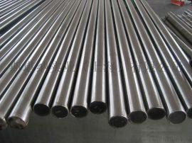 供应2344热作压铸模具钢热处理
