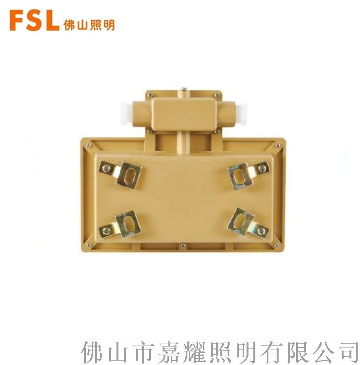 佛山照明FB0100 LED防爆安全出口指示灯