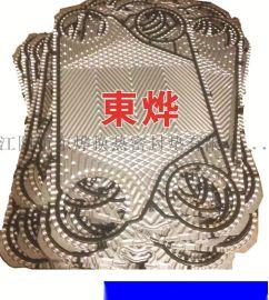 北京板式换热器