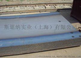 42CrMo高强度和韧性,42CrMo合金结构钢