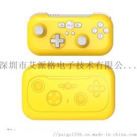 PG-SW021 小精灵Switch游戏手柄