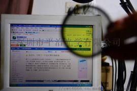 深圳平治光學 偏光鏡 偏振片 偏光片 偏振鏡