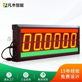 10秒挑战比赛游戏按钮盒计时器LED数字显示屏