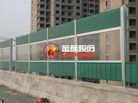 江苏南通工厂小区隔音声屏障生产厂家 声屏障报价