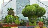 北京大型立体绿雕厂家 仿真绿雕公司绿雕动物制作厂家