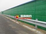 山東青島聲屏障工程 青島百葉窗式吸聲屏 綠色彩鋼隔聲屏青島廠家