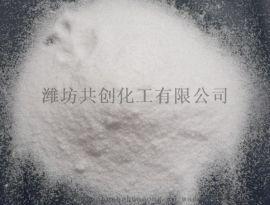 山东厂家直销二水片状/粉状氯化钙 用途广泛