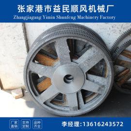 江苏厂家直销10-30齿高倍速工业传动链轮齿轮