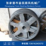 江蘇廠家直銷10-30齒高倍速工業傳動鏈輪齒輪