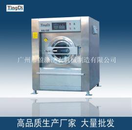 酒店布草洗涤设备 洗衣厂设备 洗涤厂设备 工业洗涤机械厂家