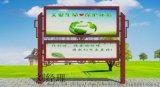 宣传栏镀锌板标识标牌江苏定制双层宣传橱窗公开栏